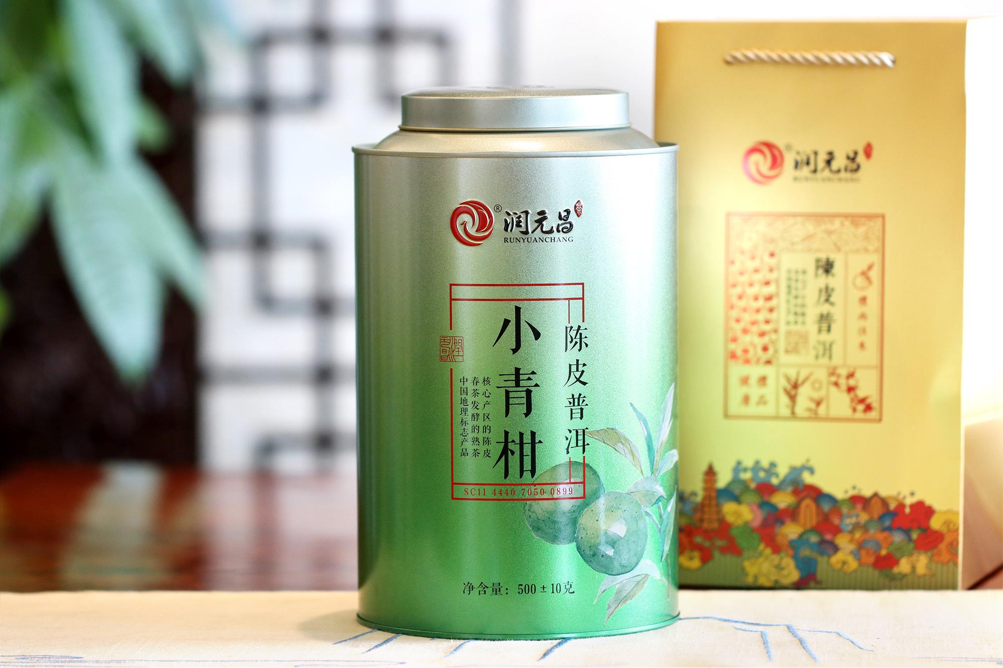 润元昌2016陈皮普洱小青柑-500克清香型01