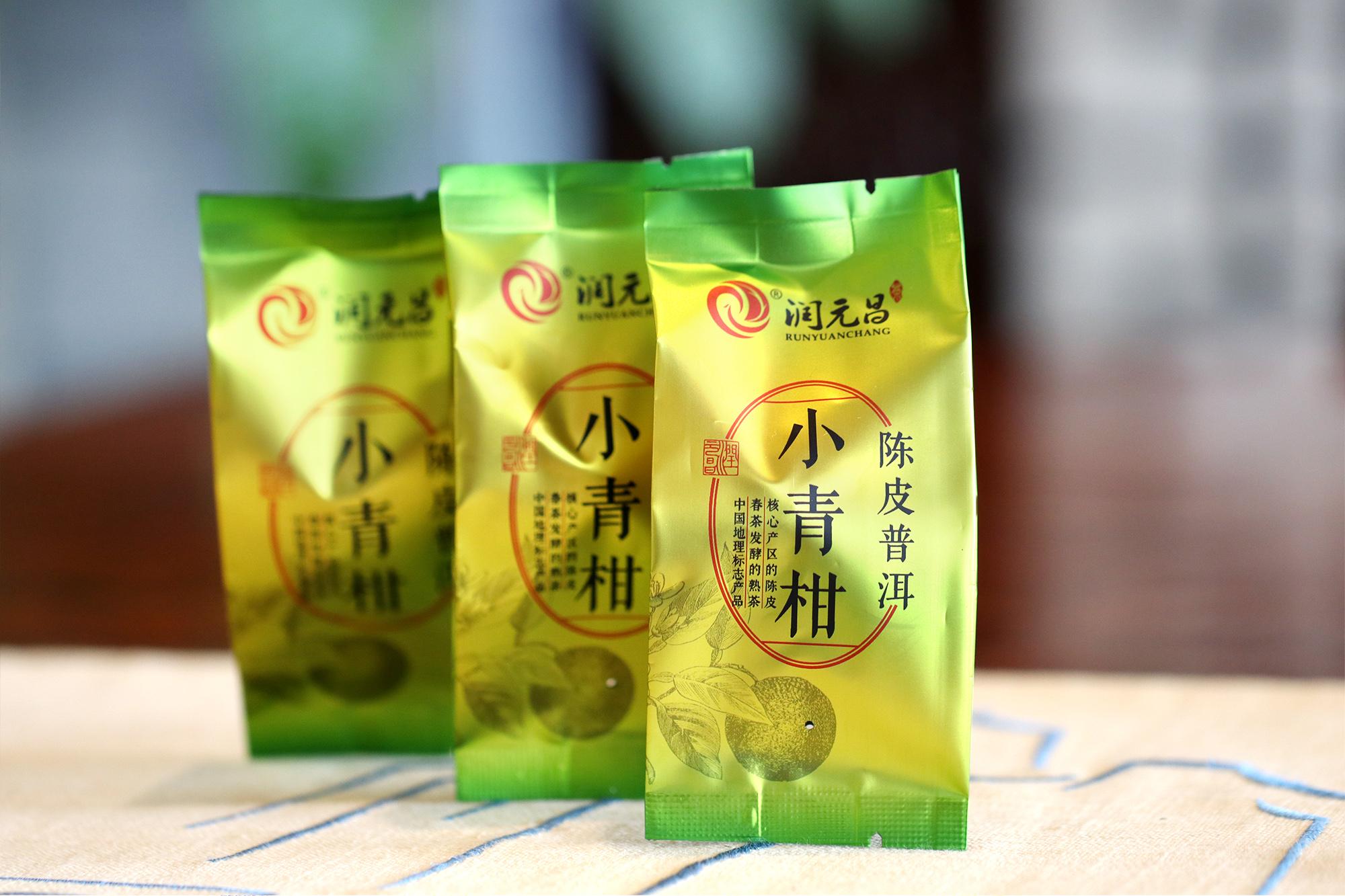 润元昌2016陈皮普洱小青柑-500克清香型05