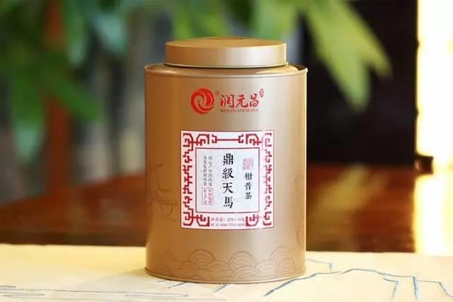 潤元昌2016-2017年鼎級天馬小青柑柑普茶