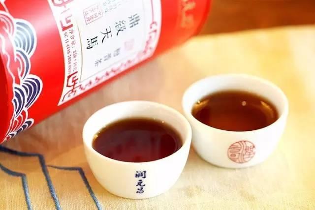 润元昌2016-2017年鼎级天马小青柑柑普茶
