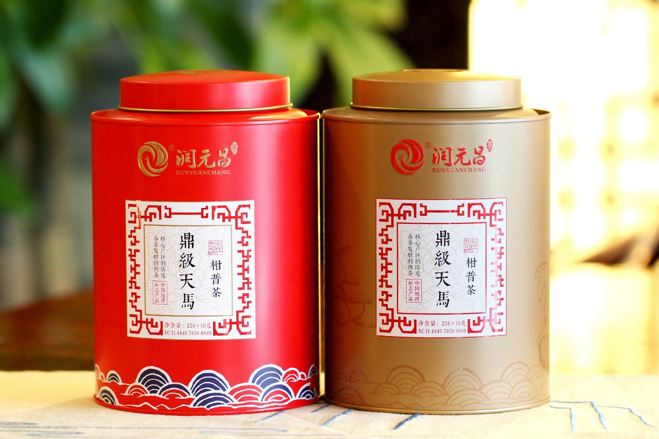 鼎級天馬小青柑柑普茶