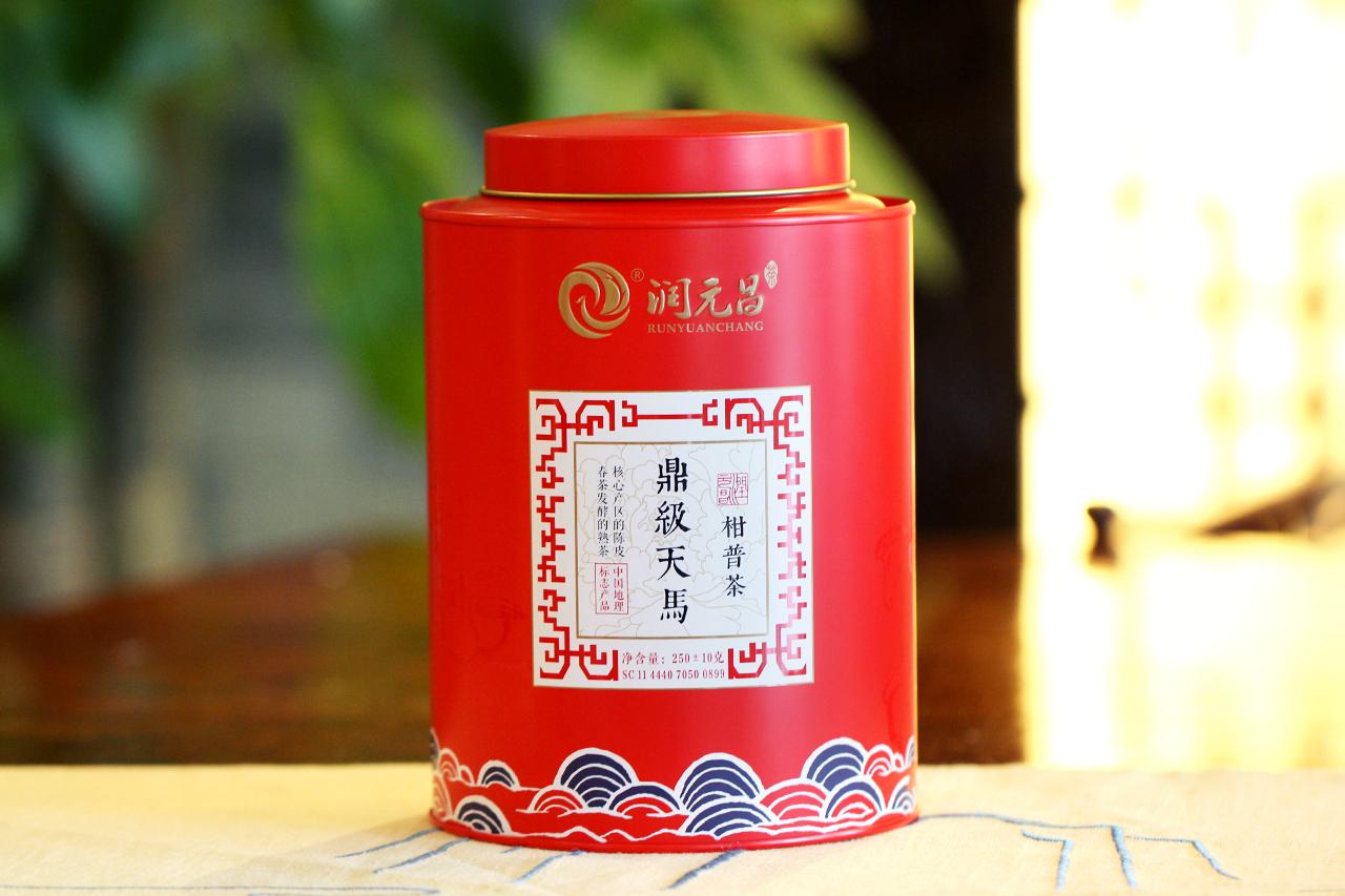 鼎級天馬小青柑柑普茶04