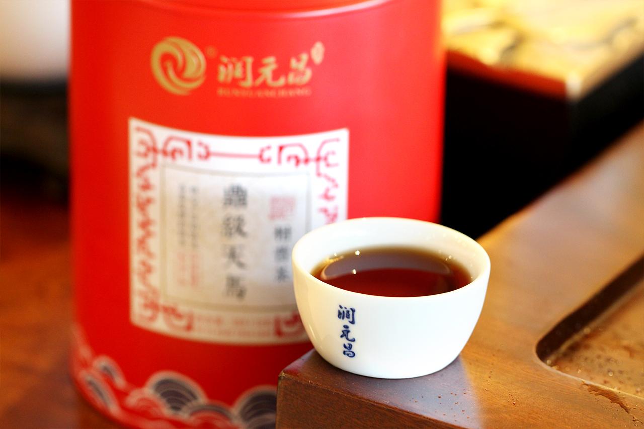 鼎级天马小青柑柑普茶06
