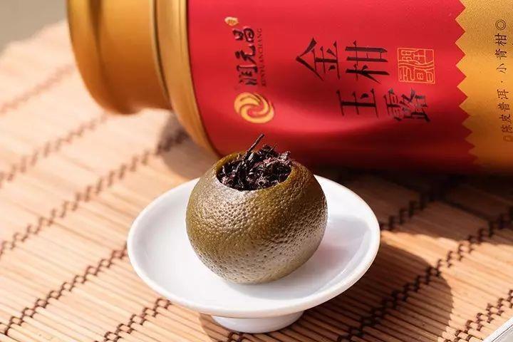 润元昌2016年金柑玉露陈皮普洱小青柑