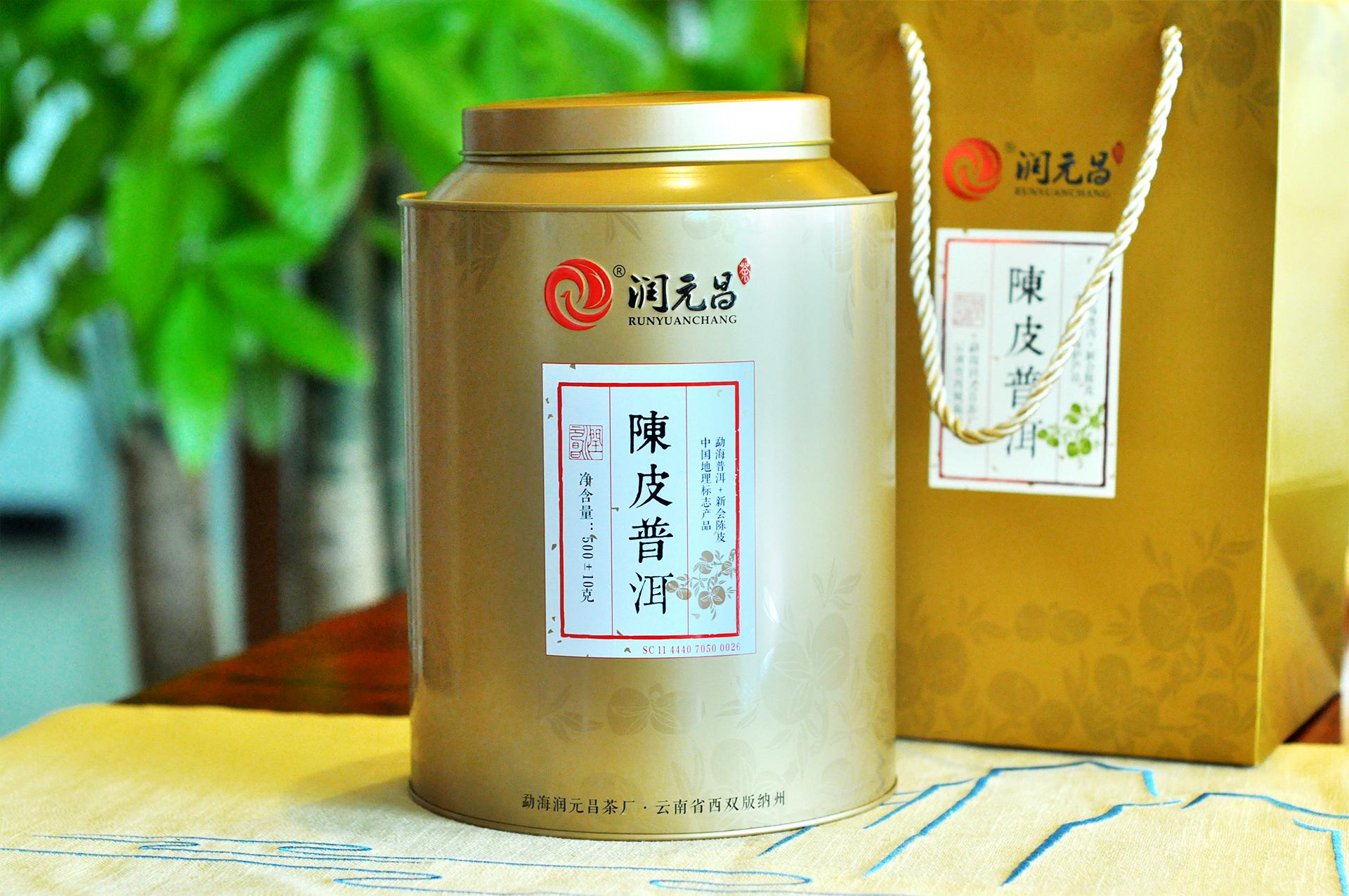 2016年陳皮普洱金罐-500克1