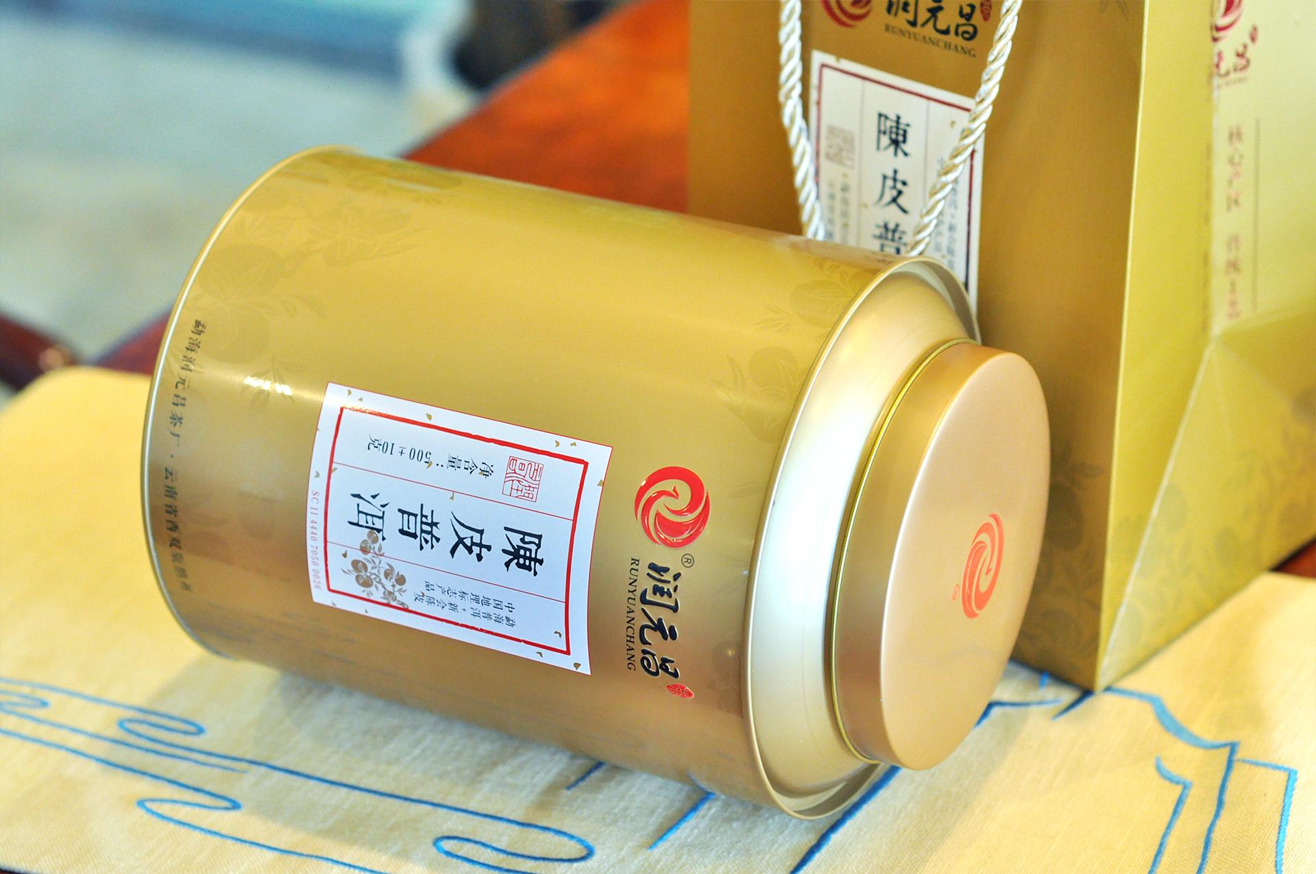 2016年陳皮普洱金罐-500克2