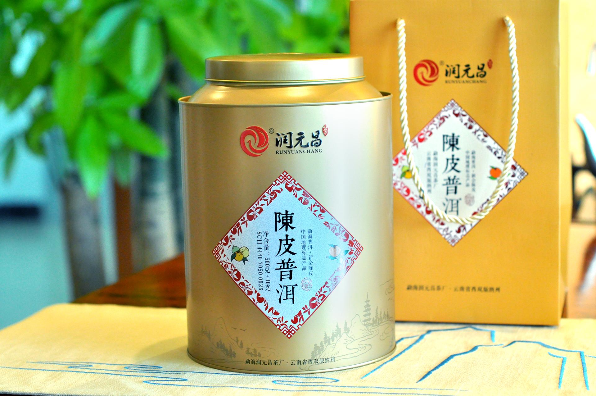 2016年陳皮普洱金罐-500克5