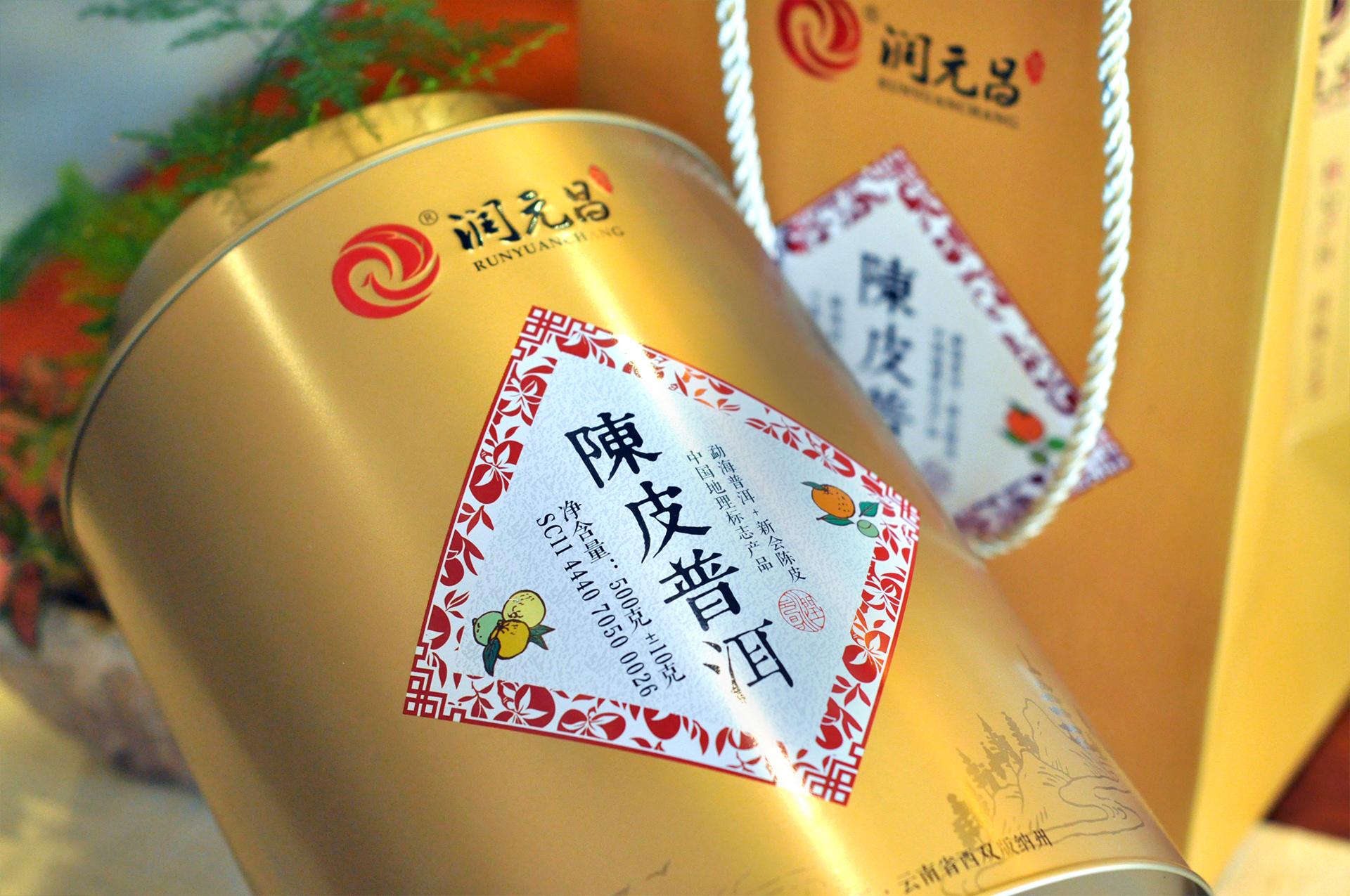 2016年陳皮普洱金罐-500克6