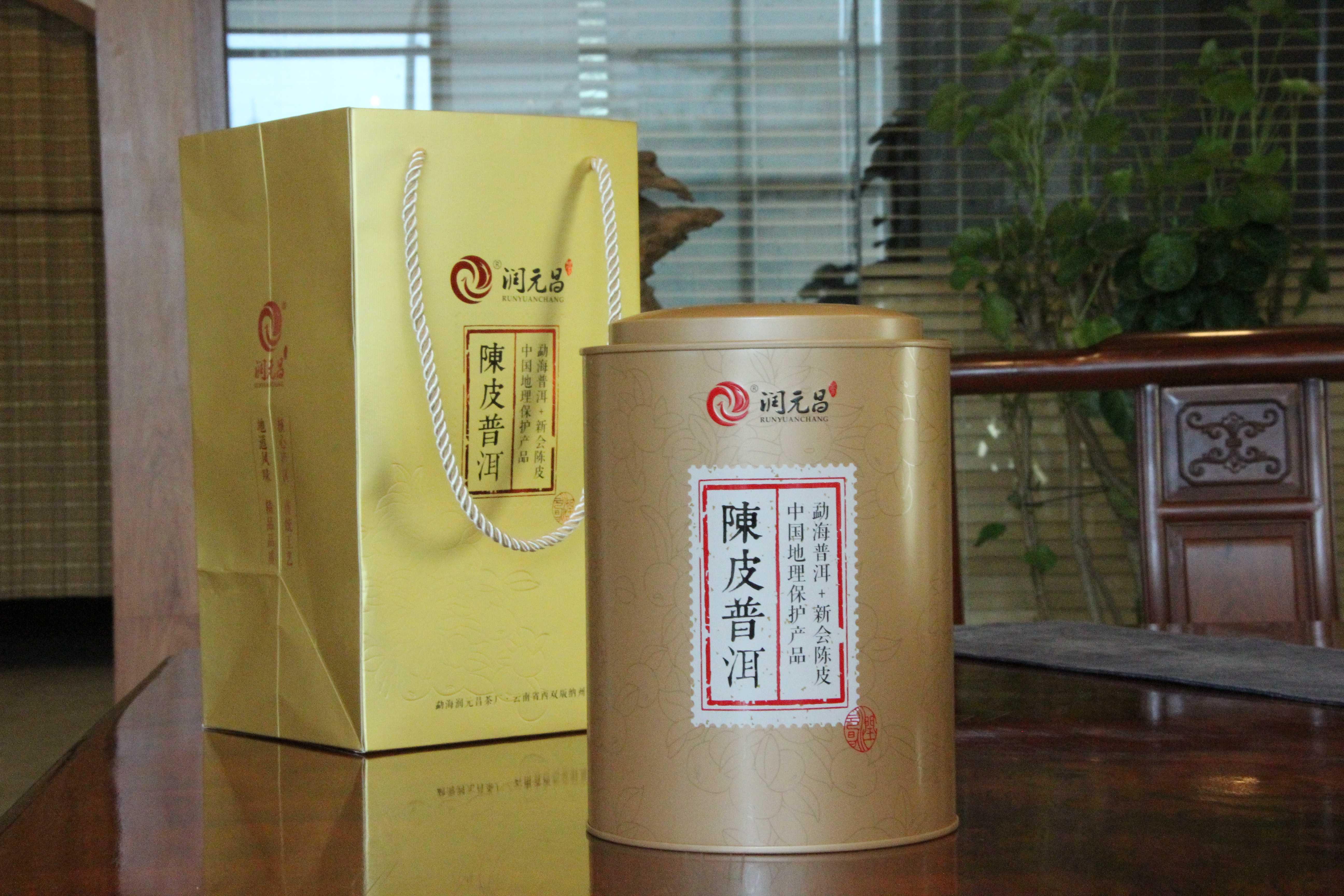 潤元昌2015小青柑普洱茶250克