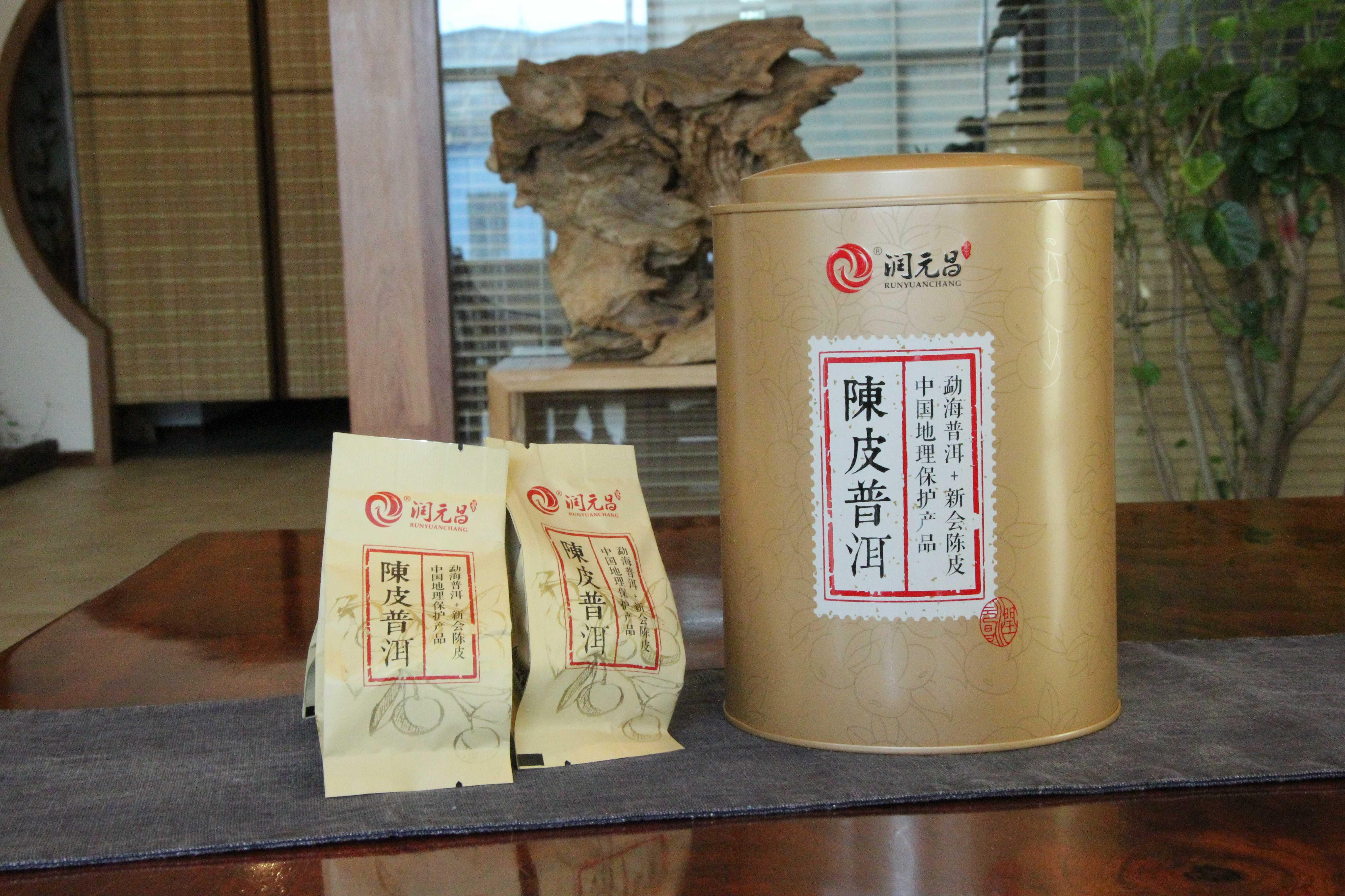 潤元昌2015小青柑普洱茶250克4