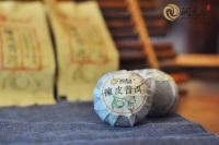 潤元昌2015小青柑普洱茶250克6