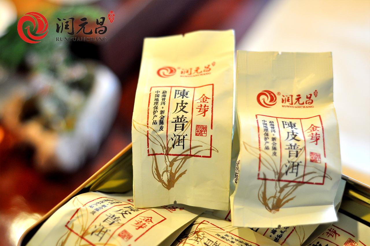 润元昌2015金芽陈皮普洱3