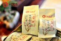 潤元昌2015金芽陳皮普洱3
