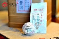 潤元昌2015金芽陳皮普洱4