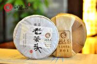 潤元昌2015年臻品老茶頭熟餅