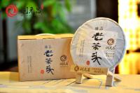 潤元昌2015年臻品老茶頭熟餅1