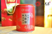 潤元昌特制大紅柑陳皮普洱1