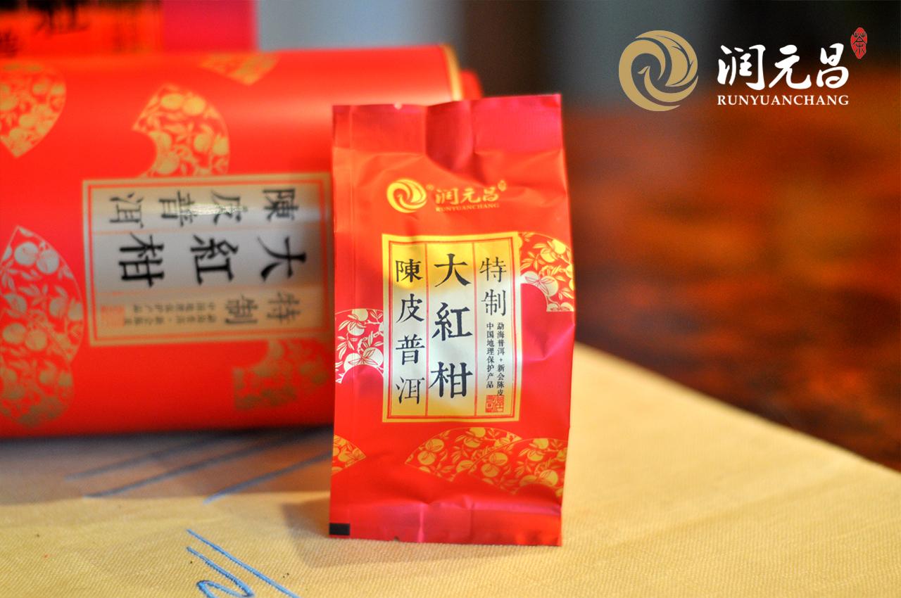 润元昌特制大红柑陈皮普洱2