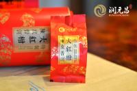 潤元昌特制大紅柑陳皮普洱2