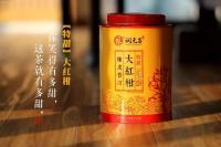 潤元昌2016年特甜大紅柑陳皮普洱