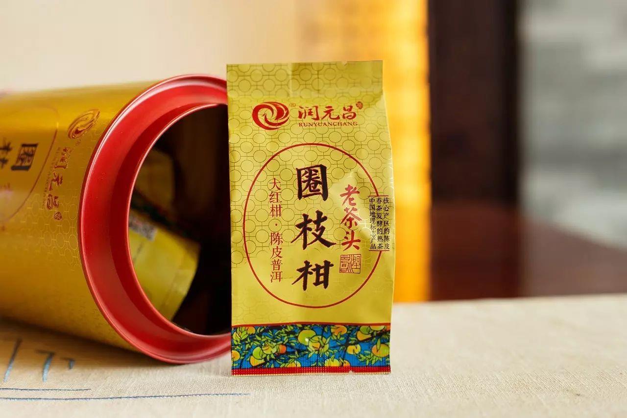 潤元昌2016年圈枝柑老茶頭大紅柑柑普茶