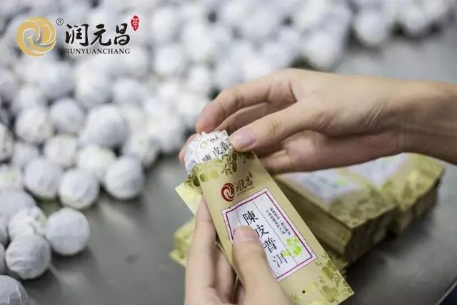 潤元昌柑普茶.webp