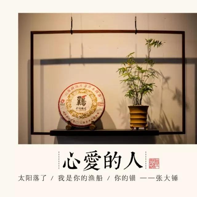 潤元昌普洱茶金雞報曉.webp