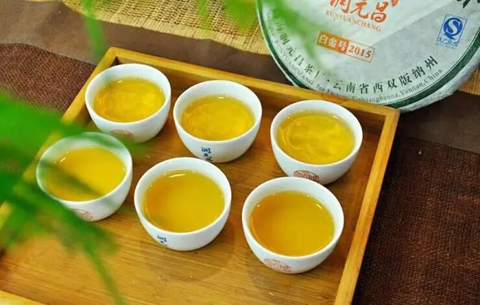 润元昌普洱茶白金号-1