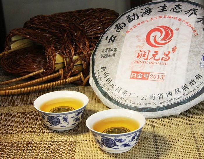 润元昌普洱茶白金号-2