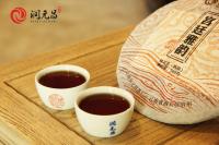 潤元昌2014年宮廷雅韻熟餅3