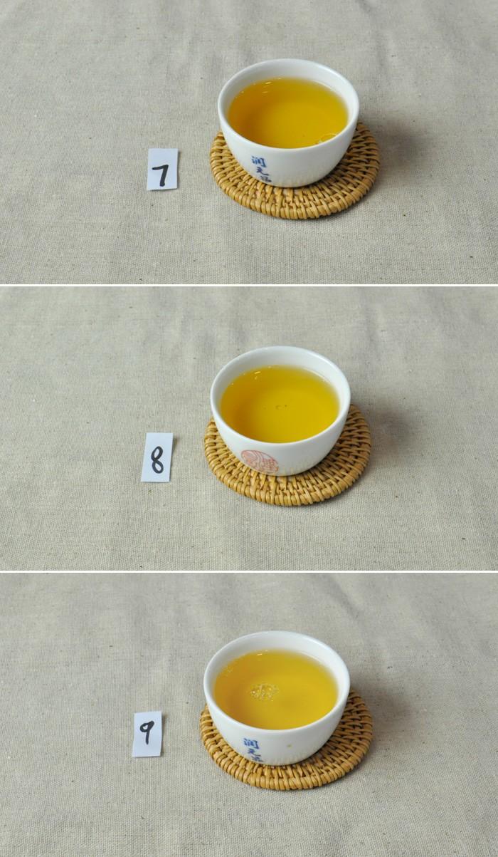 24润元昌普洱茶景迈竹筒茶