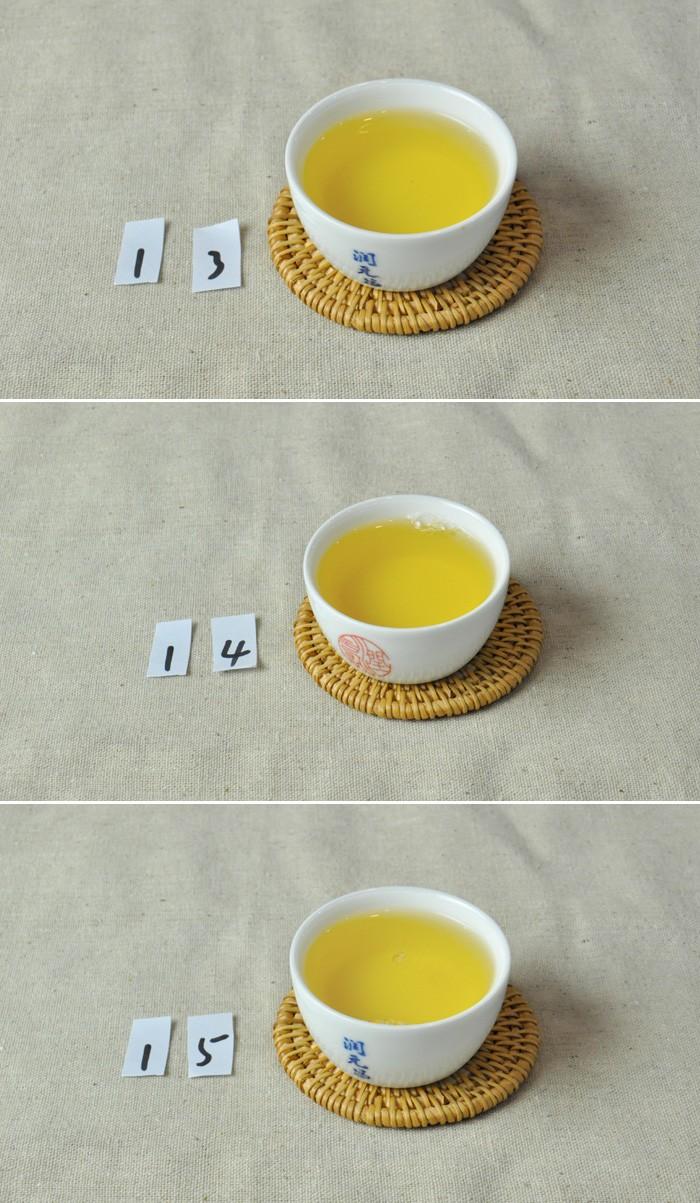 25润元昌普洱茶景迈竹筒茶