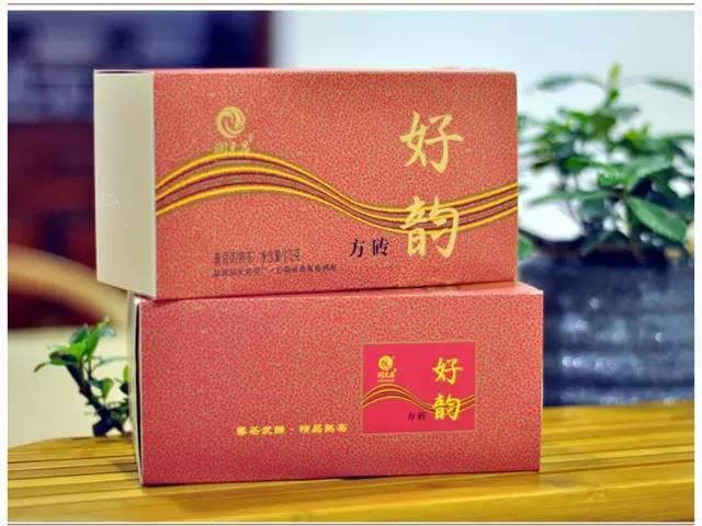 潤元昌國民熟茶