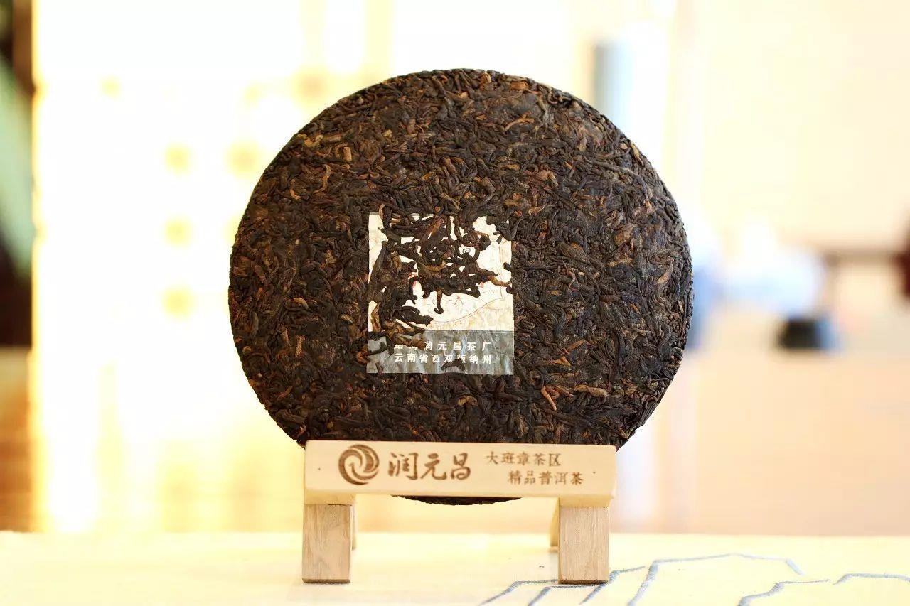 润元昌2016年勐海之春熟饼普洱熟茶春系列