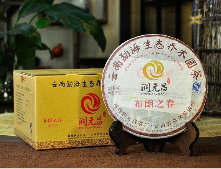 潤元昌2013年布朗之春熟茶