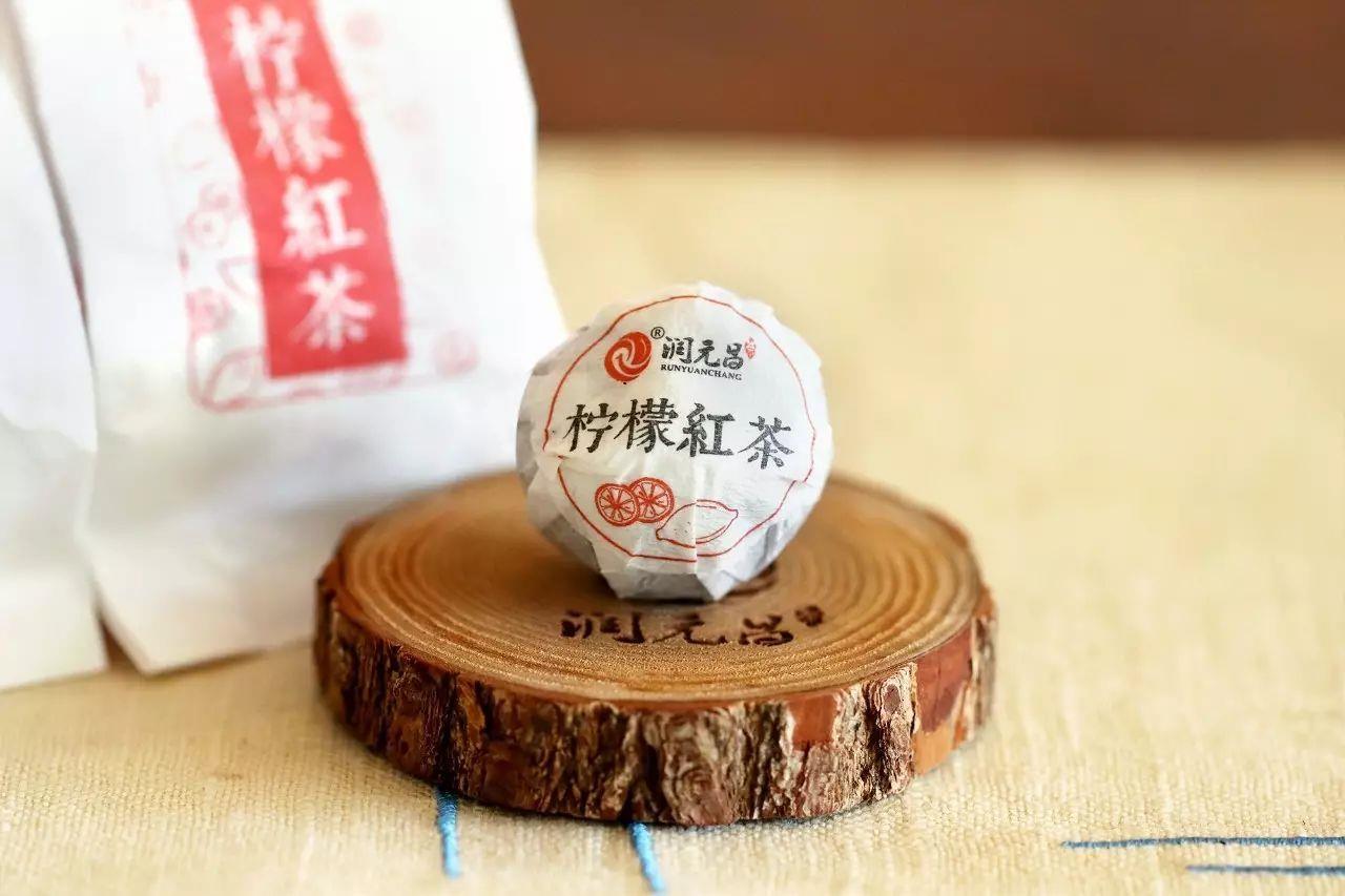 潤元昌2017年檸檬紅茶
