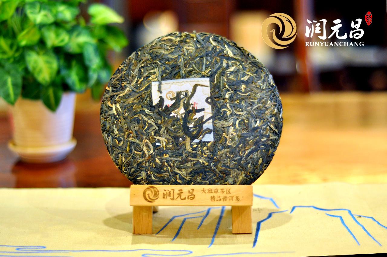 潤元昌2015年布朗靈秀青餅普洱生茶_03