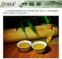 潤元昌2013年云南勐海生態竹筒茶