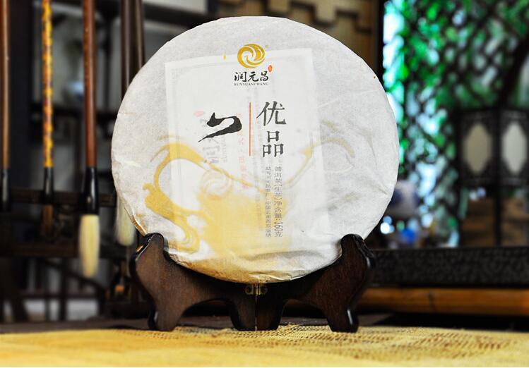 润元昌普洱茶价格