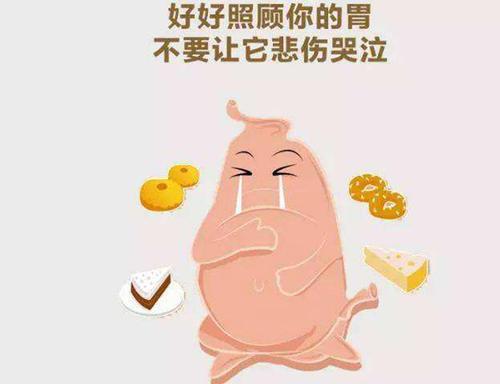肠胃不好喝普洱茶