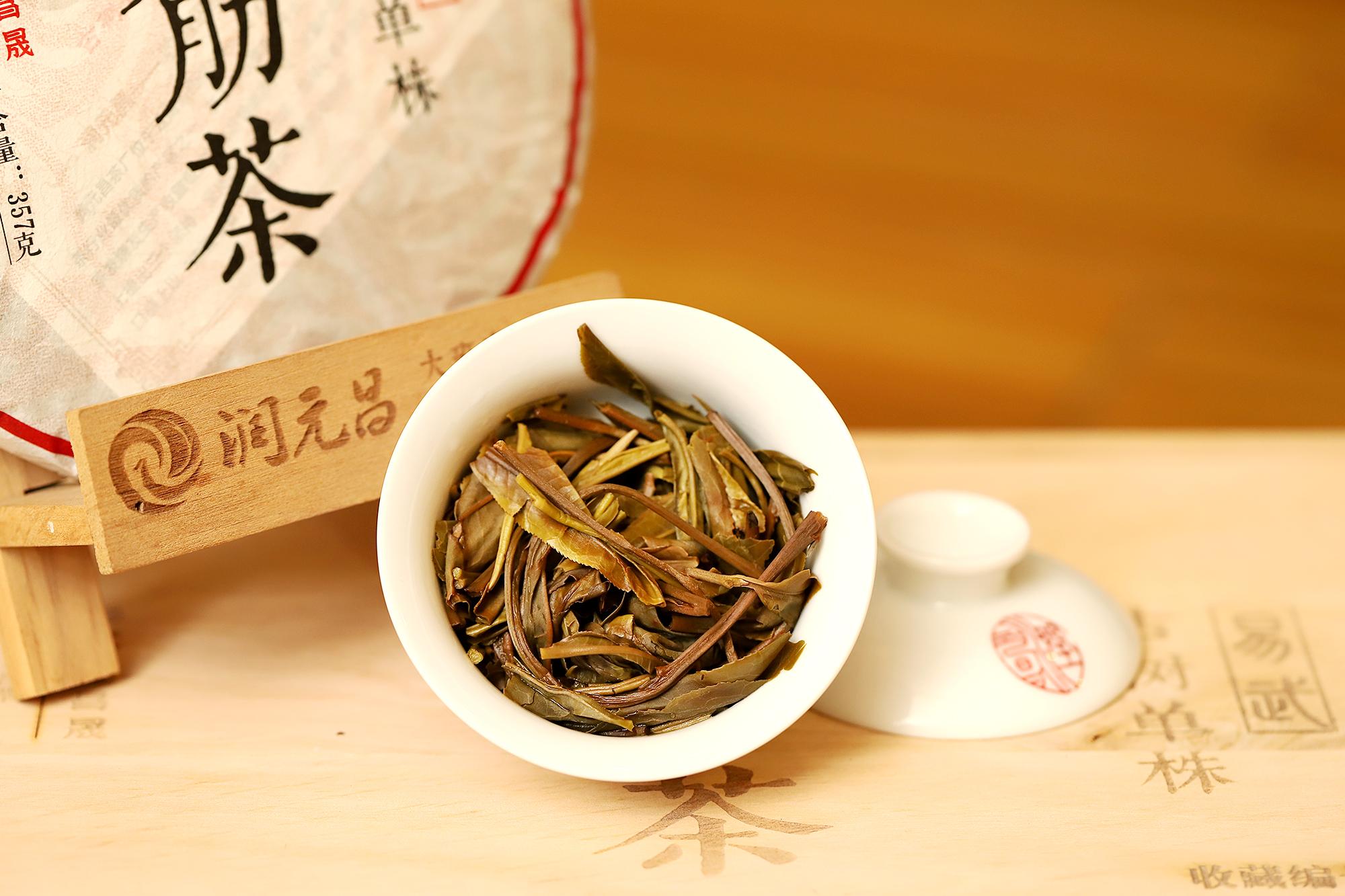 易武古樹普洱茶的特點