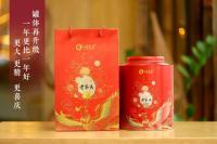 潤元昌2018年老茶頭大紅柑柑普茶