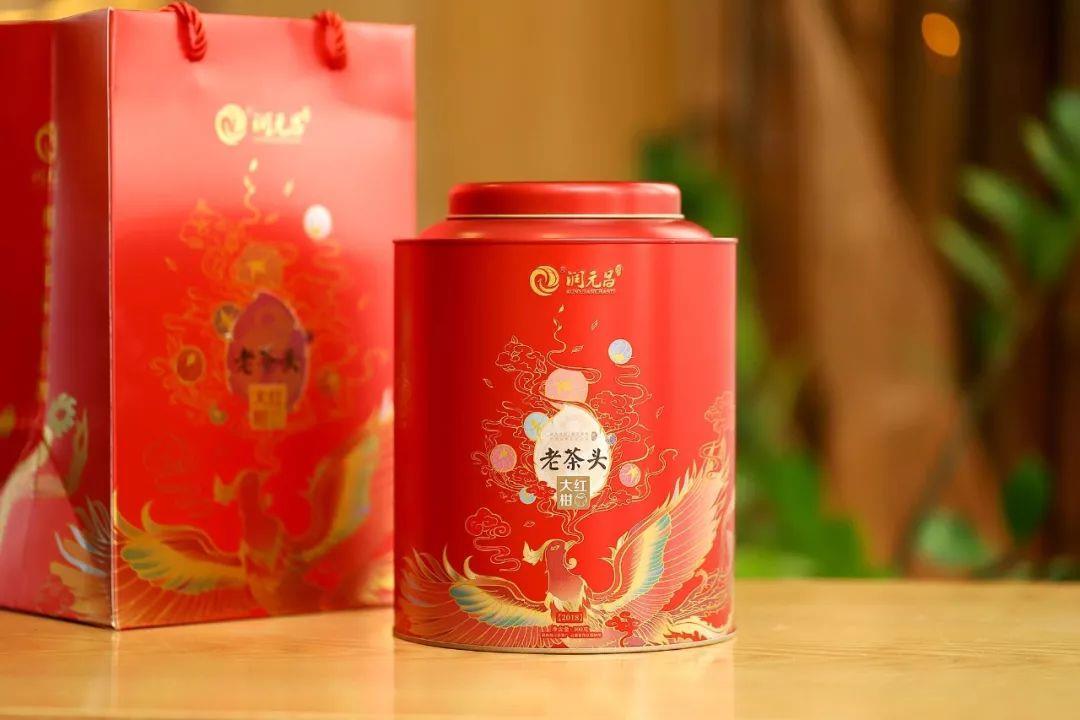 润元昌2018年老茶头大红柑柑普茶