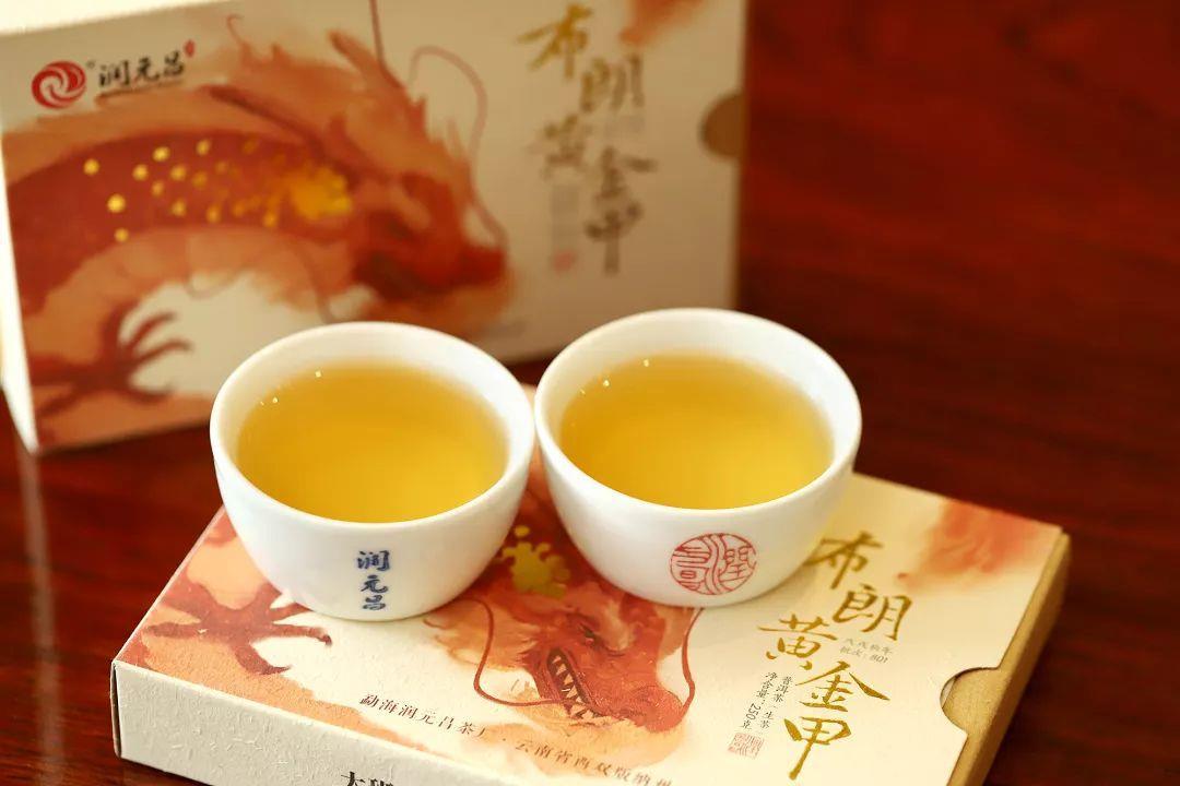 润元昌2018年布朗黄金甲普洱生茶