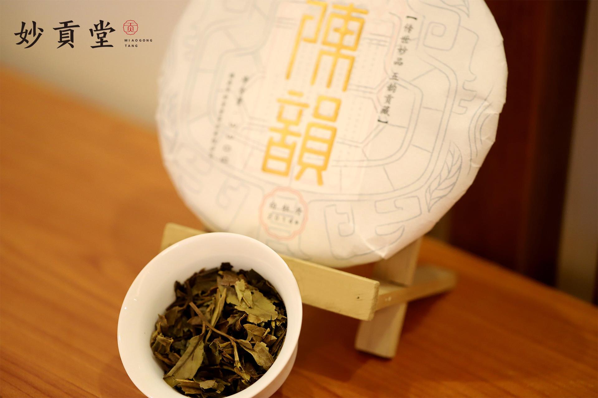 -未发布介入白茶经营最省心的赚钱姿势-60