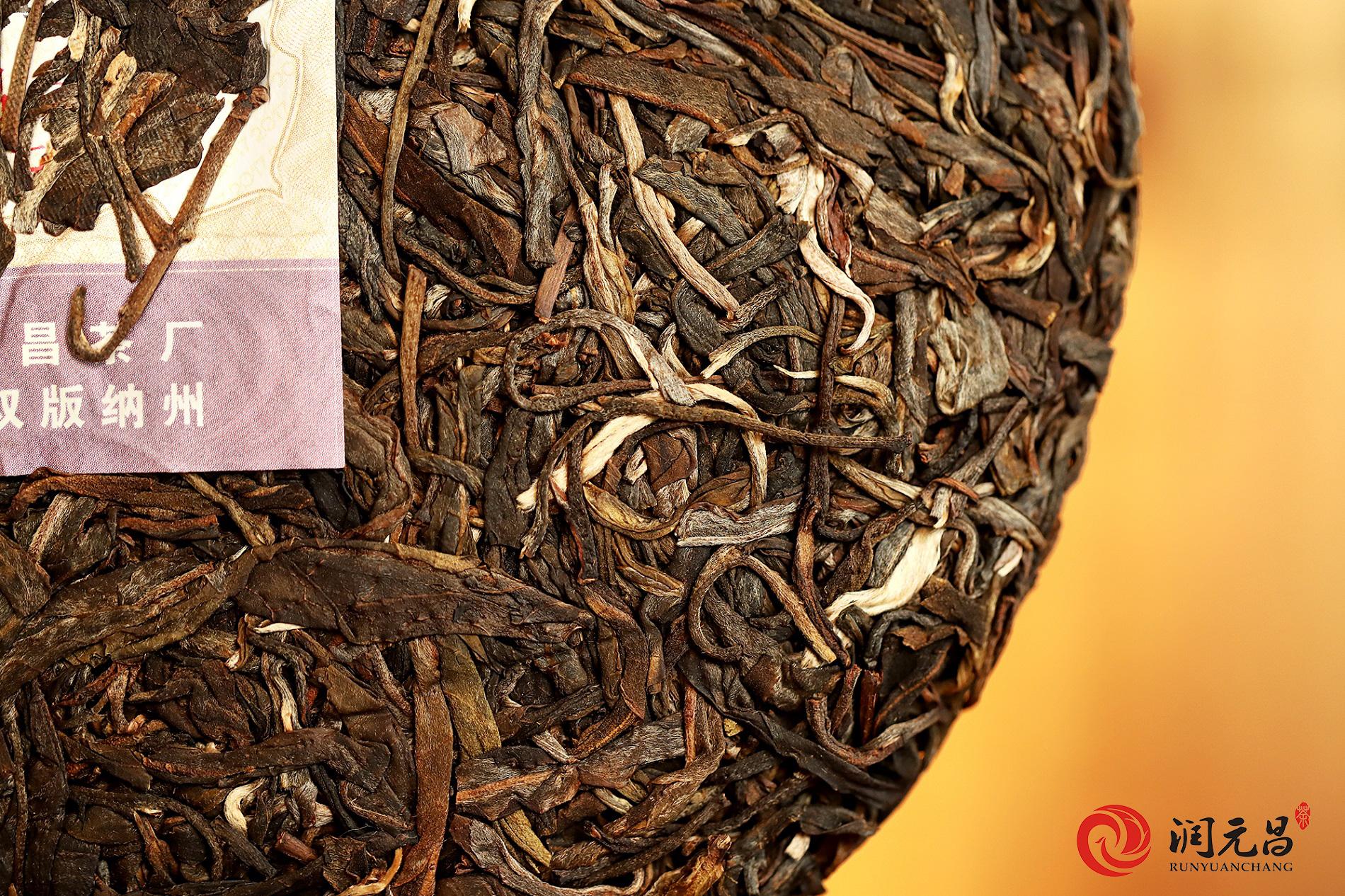 普洱茶投资市场与消耗市场,谁主沉浮?-IMG_0882