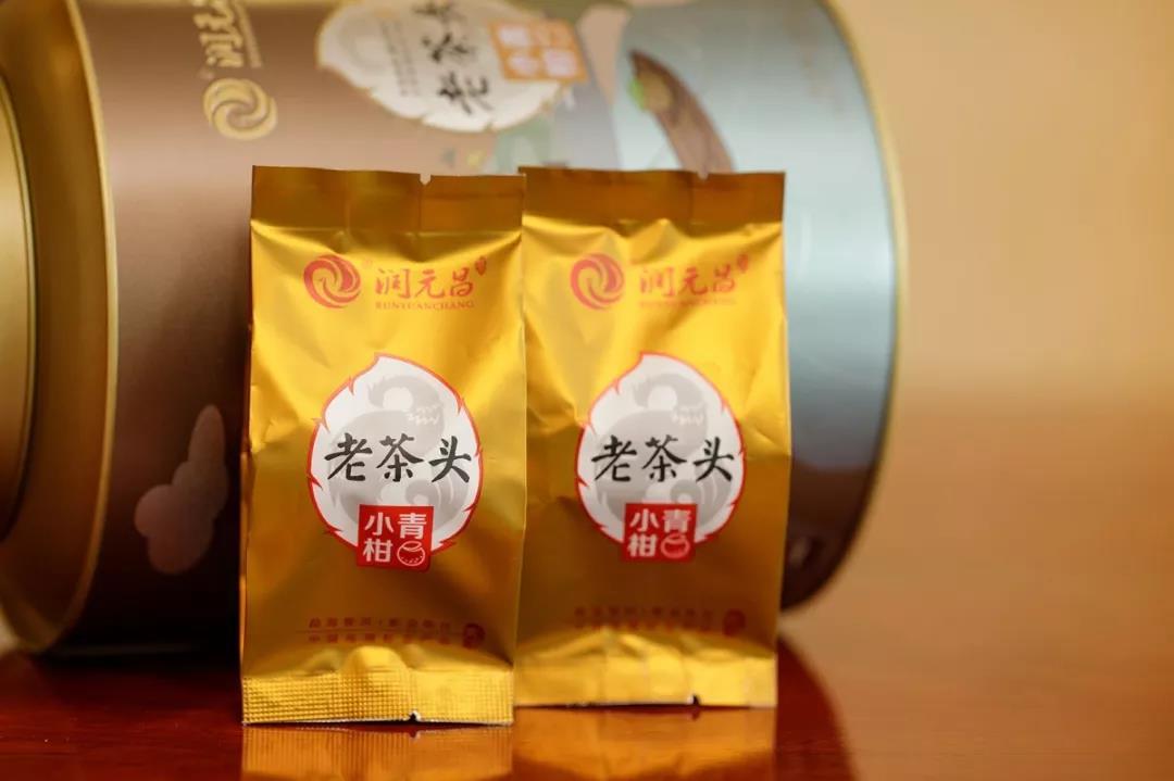 小青柑的热点已过,但是我的柑普茶反而卖的更好了!-2润元昌正宗地道小青柑