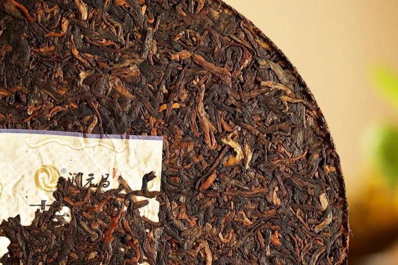 傳說不好的原料才做熟茶,真?假?潤元昌精品熟茶帶您探討-4潤元昌潤活發酵的熟茶藍鐵.webp