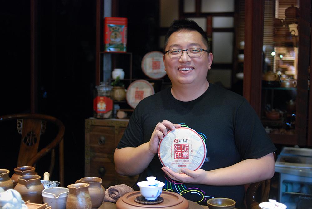 茶庄经营技巧
