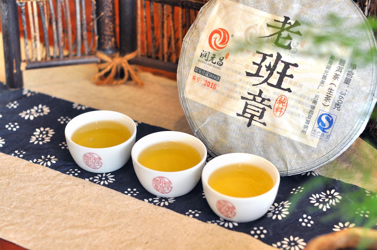 普洱茶市场